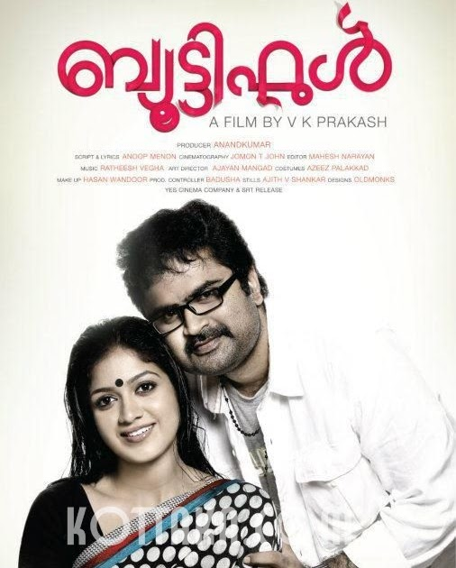 Movie Mp3 Free Download: Beautiful Malayalam Movie Mp3 ...