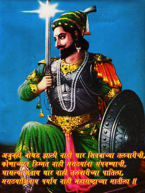 Maharashtra Day Quotes in Marathi with Pictures
