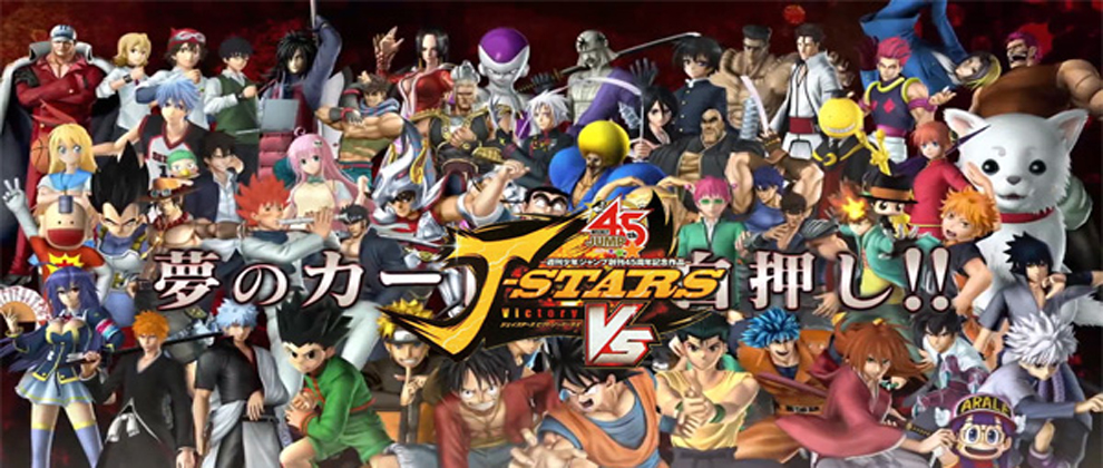 [PS3] J-Stars Victory Vs
