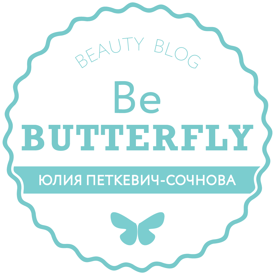 Be Butterfly