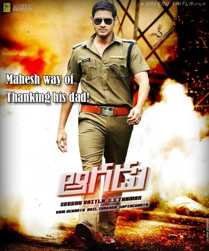 Telugu movie cick poster, Mahesh babu, tamannaah Aagadu first look pics, wallpaper