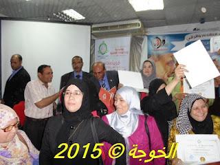 الحسينى محمد , الخوجة , alkoga , alhussiny , الحسينى  , alhussiny mohamed,التعليم,المعلمين