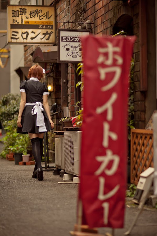 CosRain.Com Momoka Nase's COSPLAY - Maid