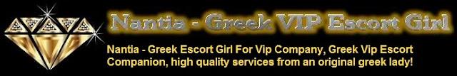Nantia VIP Escort