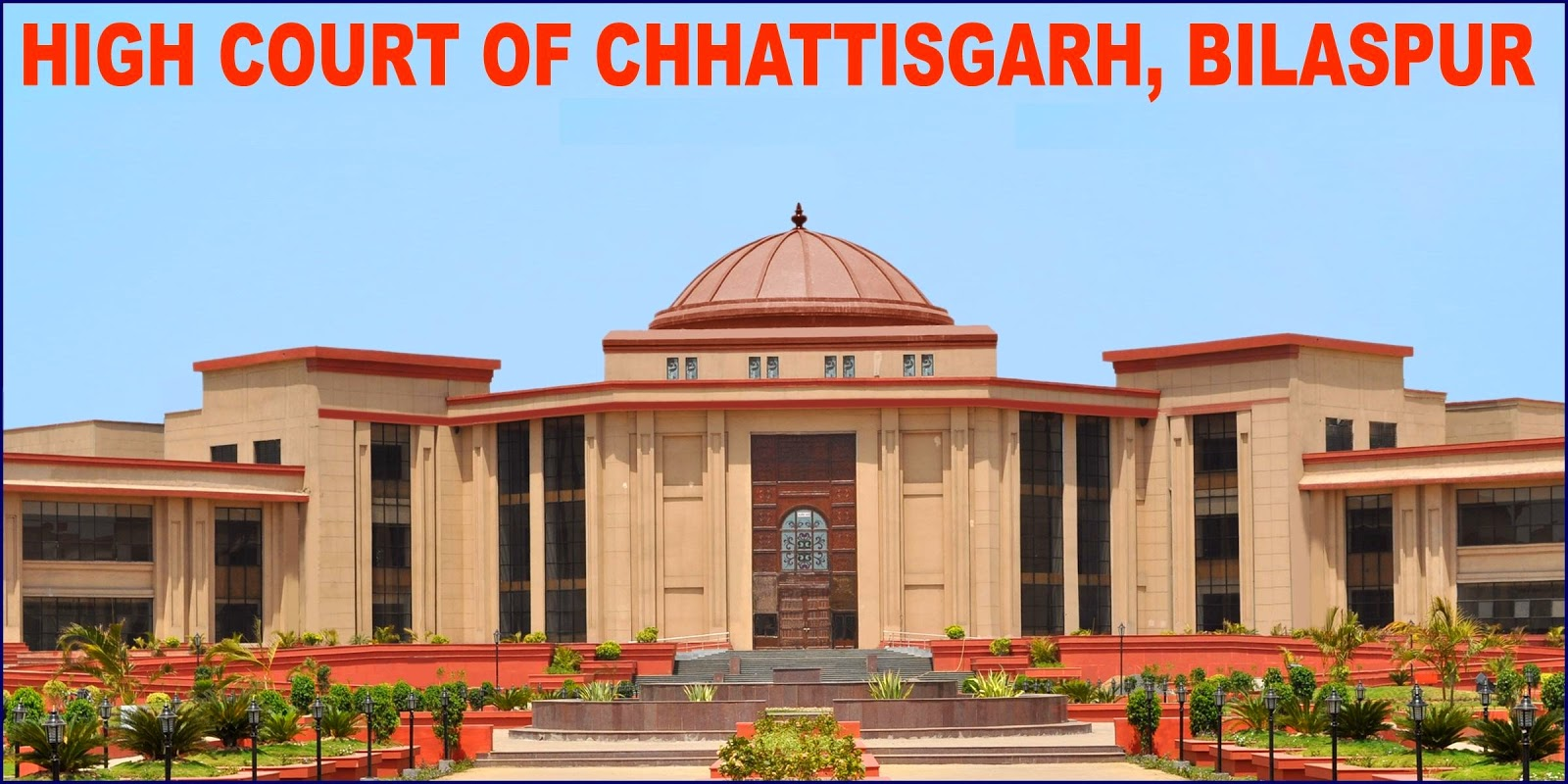 Chhattisgarh High court Recruitment 2014