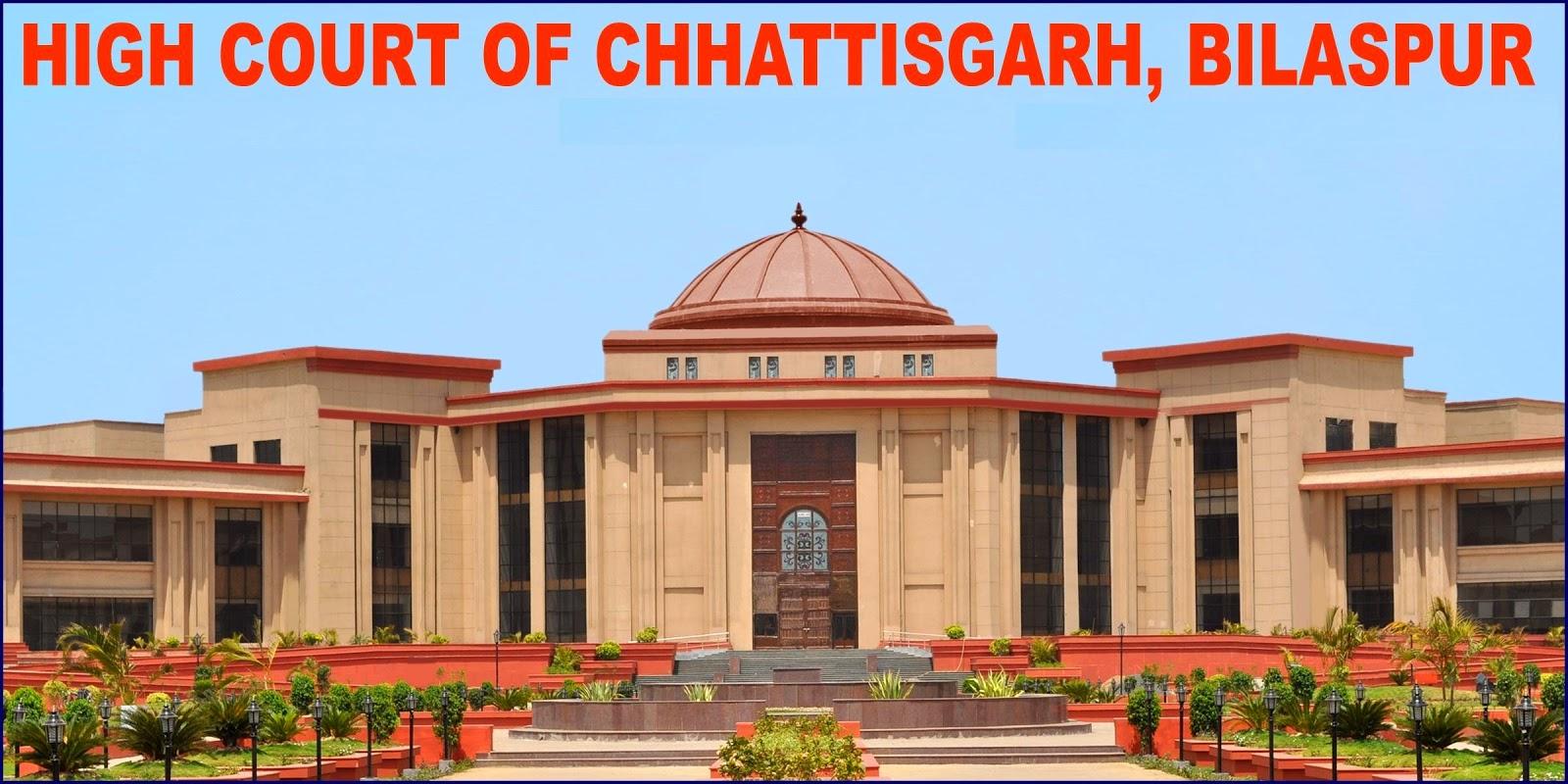 Chhattisgarh High court Recruitment 2014