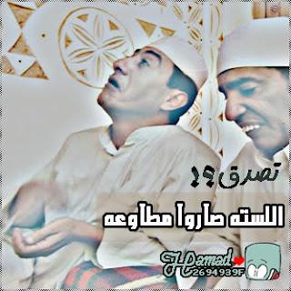 رمزيات أبتسم الصورة تطلع أحلى 7hob.com1368384106784.jpg