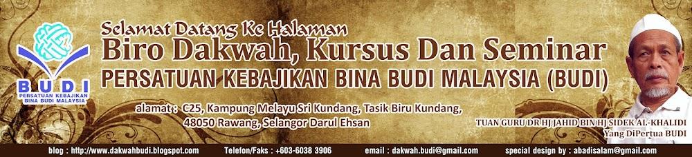 Biro Dakwah, Kursus & Seminar, Persatuan Kebajikan Bina Budi Malaysia (BUDI)