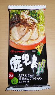 【味のマルタイ】鹿児島黒豚とんこつラーメン