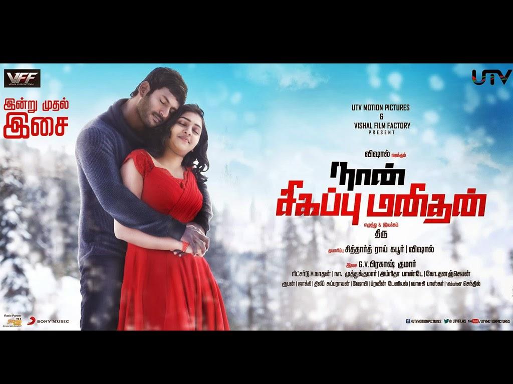 Naan Sigappu Manithan Tamil Movie Tamil Latest Movie Naa...
