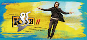Kick 2 audio wallpaper-thumbnail-7