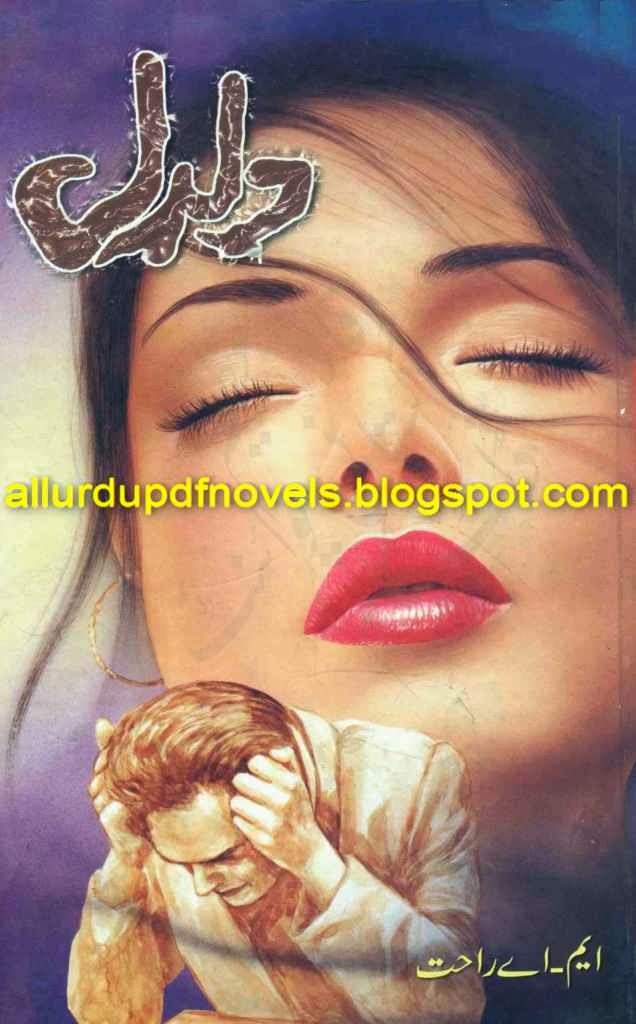 novel asma nadia pdf