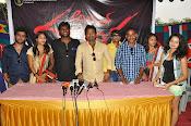 Andamaina Maya Movie press meet Photos-thumbnail-1