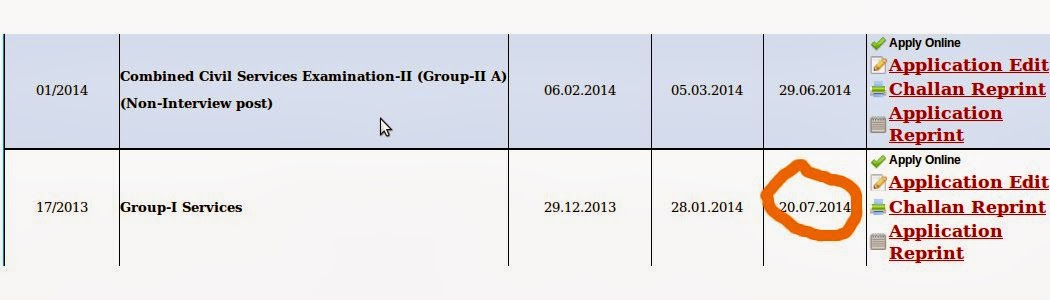 TNPSC Group 1 Exam 2014 Latest News | Exam Date Changed to 20-07-2014