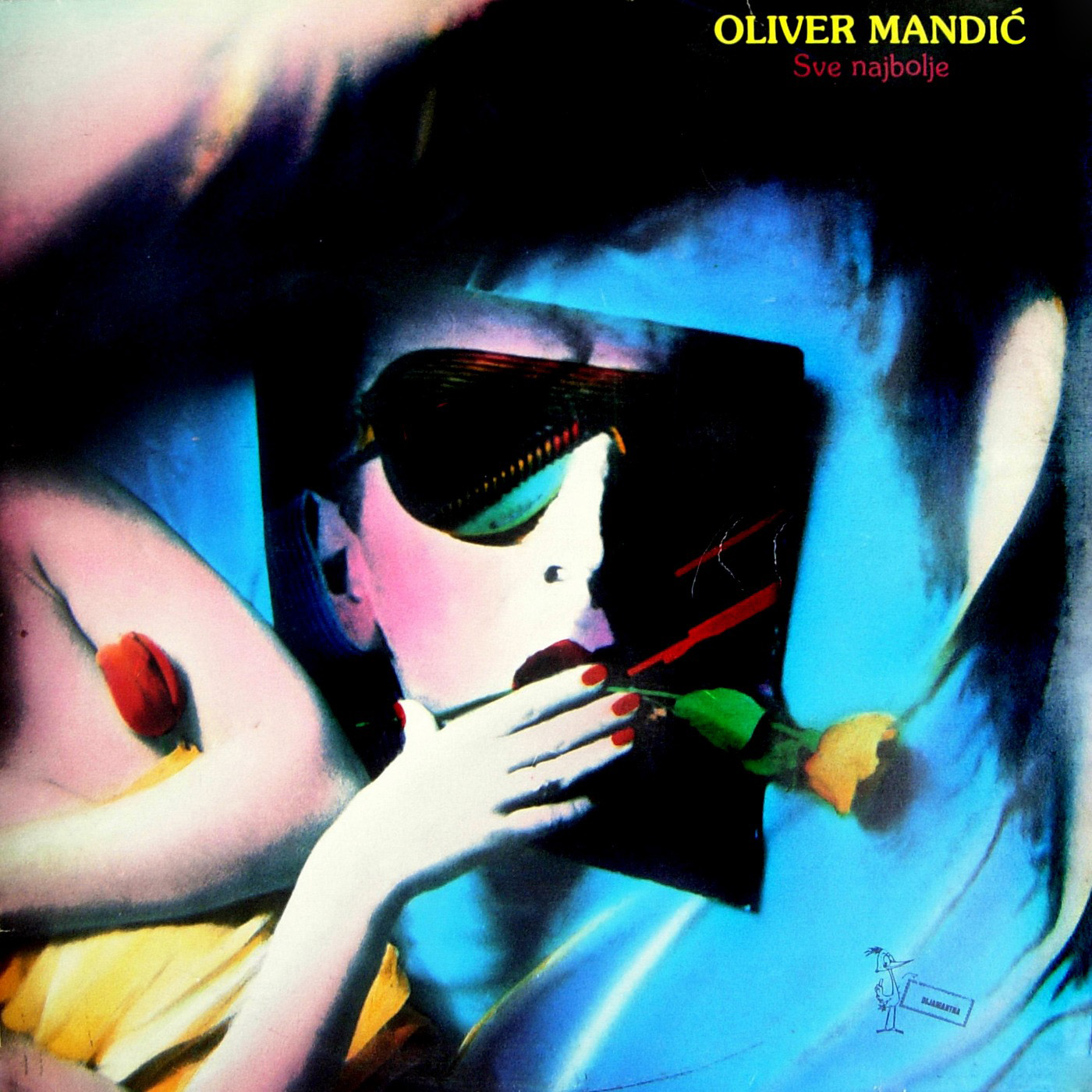 Oliver Mandić - Ljuljaj Me Nežno / Osloni Se Na Mene