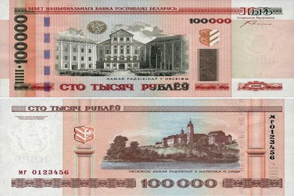 100.000_Belarusian_rubles