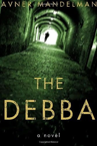 http://discover.halifaxpubliclibraries.ca/?q=title:debba
