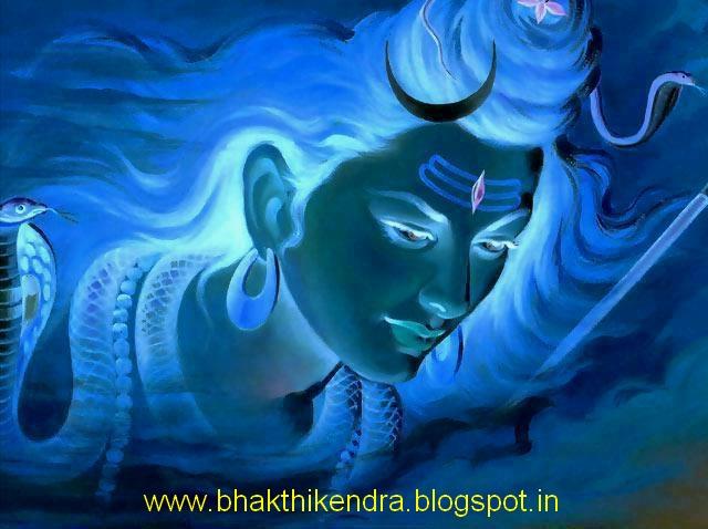 Bhakthi kendra om sivoham song free download lyrics Om pic download