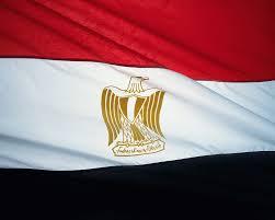 مواعيد العطلات والاجازات الرسمية الحكومية عام 2013 بجمهورية مصر العربية