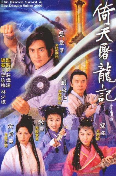 Phim Ỷ Thiên Đồ Long Ký | 2000