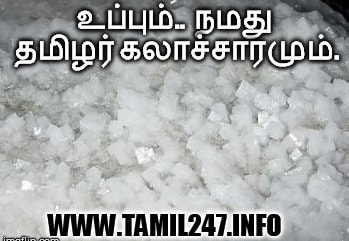 Salt with tamil culture and history, uppu culture, uppu thagalvalgal, tamil traditions