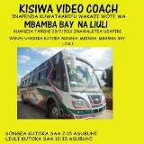 KISIWA VIDEO COACH