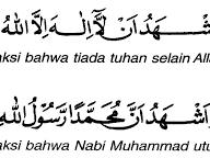 Kandungan Syahadat