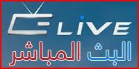 مشاهدة البث المباشر للقنوات الرياضية العالمية EarthLink TV