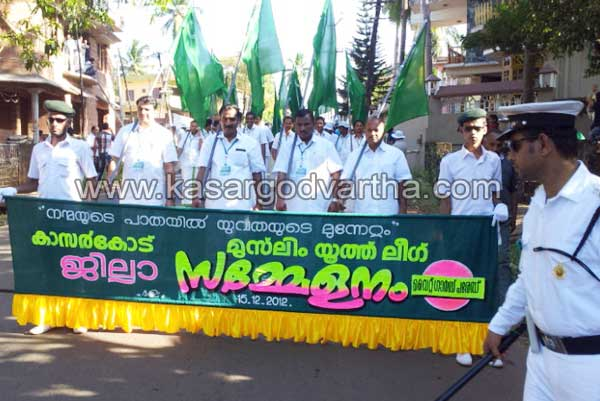 MYL Kasaragod District Conference, Youth League, E. Ahmed, Inauguration, Muslim League, Kasaragod, Rally, Conference, Bike Rally, Kasaragod News,