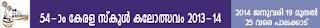 vcrkottaram.webs.com/54th%20Kerala%20School%20Kalolsavam%20Schedule%20www.vcrkottaram.webs.com.pdf