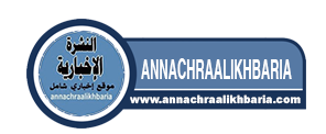 annachraalikhbaria.com