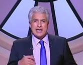 برنامج العاشرة مساءاً وائل الإبراشى - -  حلقة الثلاثاء 30-6-2015