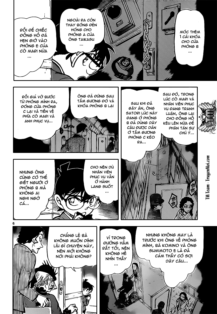 Detective Conan - Thám Tử Lừng Danh Conan chap 823 page 6 - IZTruyenTranh.com
