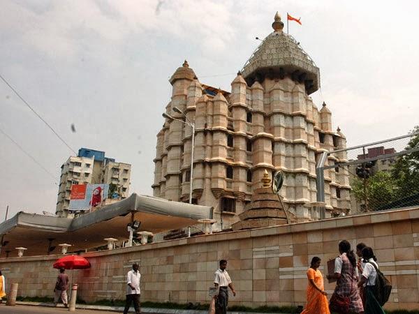 Sidhiviyak Temple, Maharashtra