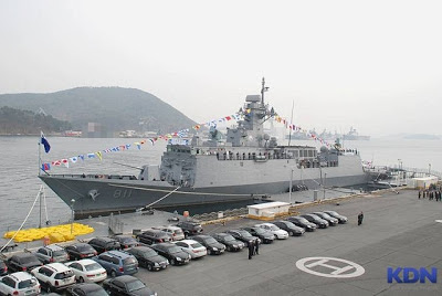 that the Incheon -class frigate will be the basis of the frigate