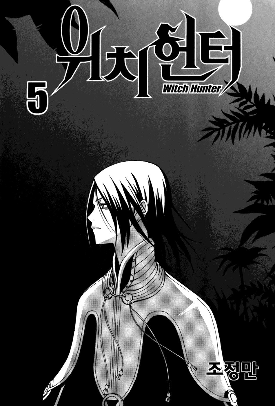 Witch Hunter – Thợ Săn Phù Thủy chap 17 Trang 7 - Mangak.info