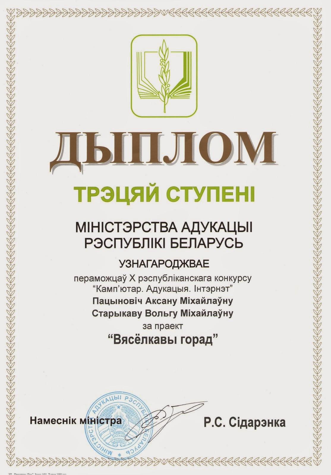 """""""КОИ-2015"""""""