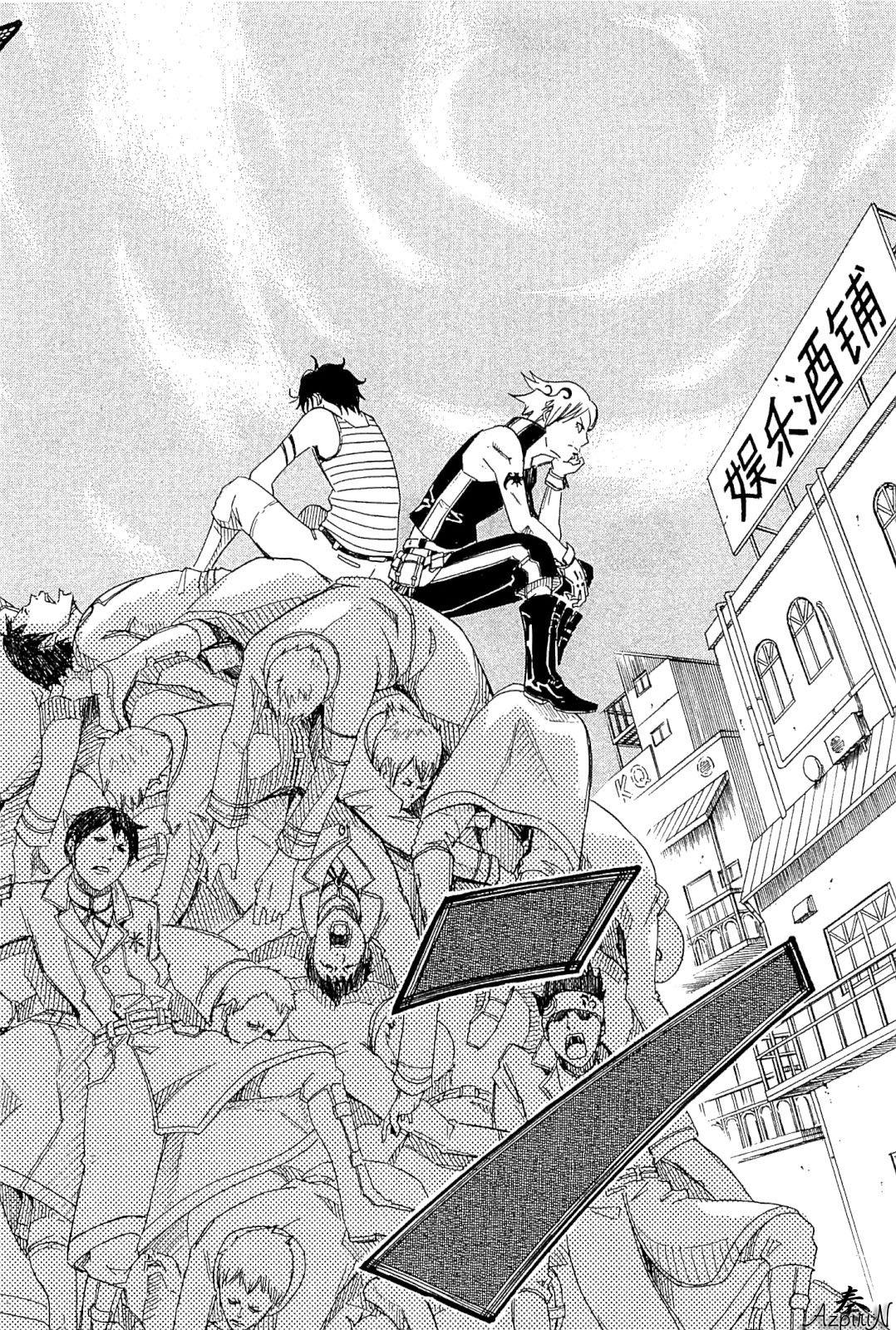 อ่านการ์ตูน Shirumashi Pilgrim 4 ภาพที่ 28