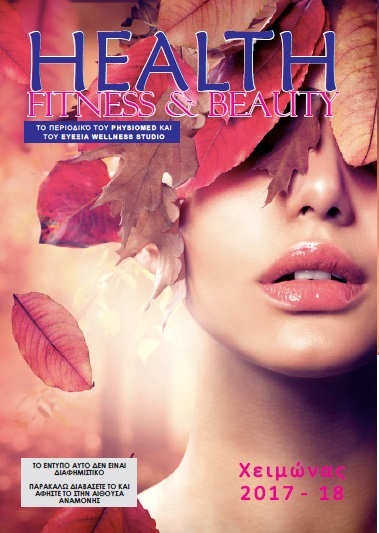 HEALTH, Fitness & Beauty No2