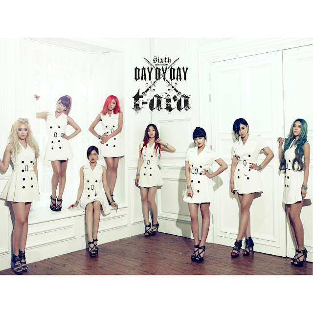 t-ara-day-by-day-cover-lyrics