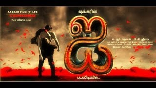 I Movie Release To Diwali