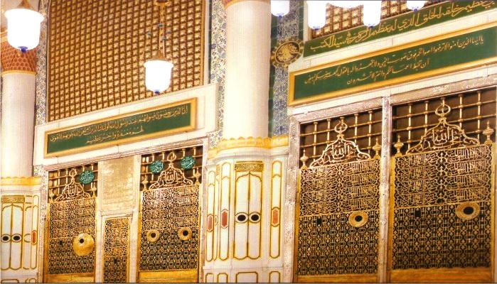 Prophet Mohammad Tomb