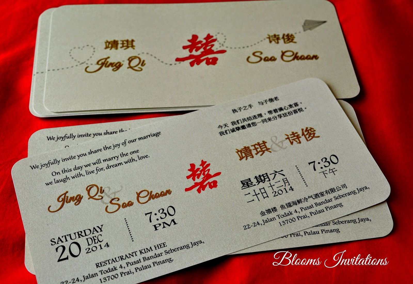 Chinese Boarding Pass wedding invitation