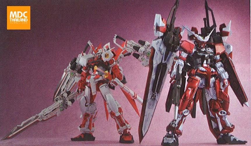 Gundam Seed Astray Wallpaper Mbf-02vv Gundam Astray Turn