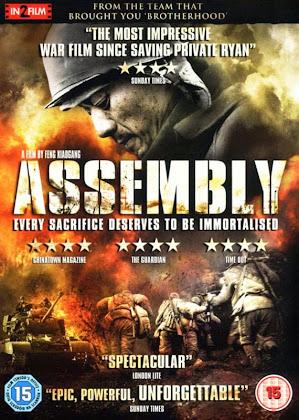 http://2.bp.blogspot.com/-f5kqIo2paqQ/VK3HW86Nj8I/AAAAAAAAG2Q/GZkspMuM85c/s420/Assembly%2B2007.jpg