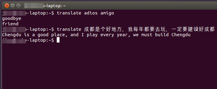 google translate terminal ubuntu 14.04