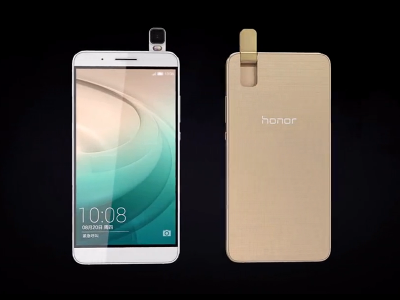 HUAWEI HONOR 7i ANNOUNCED! A UNIQUE PHONE WITH FLIP CAMERA AND SIDE MOUNTED FINGERPRINT SENSOR AT JUST 11,665.93 PESOS!