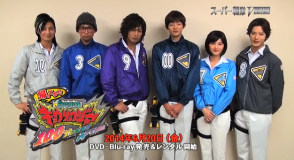 Henshin Grid: Kyoryuger: 100 Years After