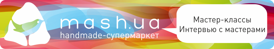 Mash.ua | handmade-супермаркет
