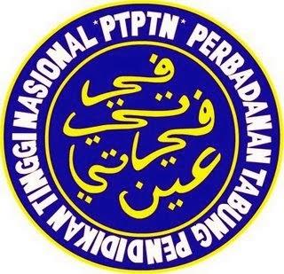 Jawatan Kerja Kosong Perbadanan Tabung Pendidikan Tinggi Nasional (PTPTN) logo